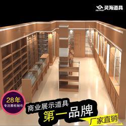 泗阳展示柜_灵海道具_玻璃展示柜图片