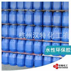 织物防水白乳胶 静电植绒胶水 面料复合胶图片