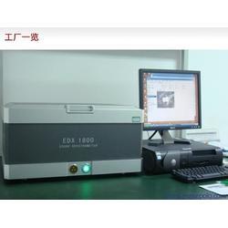 重金属检测仪,就找华亿四海,xrf重金属检测仪图片