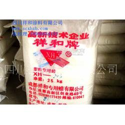 祥和牌XH18型常温中性脱脂粉图片