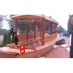 12人觀光單篷船景區觀光木船圖片