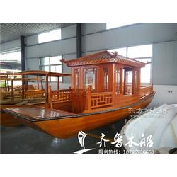 6米水上观光游船单亭船图片