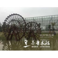 农家乐景区装饰用防腐木子母水车生产厂家图片