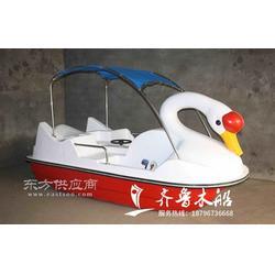 公园水上天鹅双人玻璃钢脚踏船图片