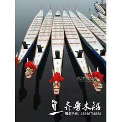国际标准型玻璃钢22人龙舟现货供应图片