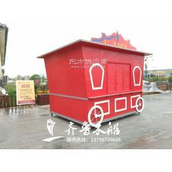 移动售货车现货销售公园售货屋图片