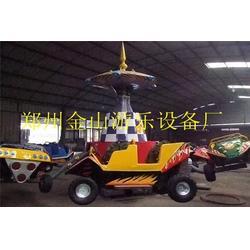 狂车飞舞厂家直销、狂车飞舞、儿童游乐设备(查看)图片