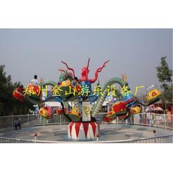郑州金山游乐、大章鱼、旋转大章鱼图片