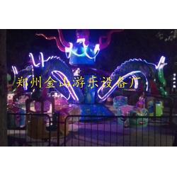郑州金山游乐(多图),大章鱼游乐设备,大章鱼图片