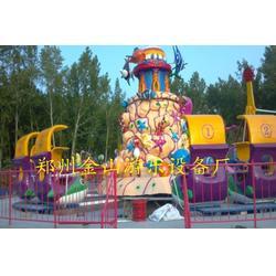欢乐海洋岛|欢乐海洋岛游乐设备|郑州金山游乐图片