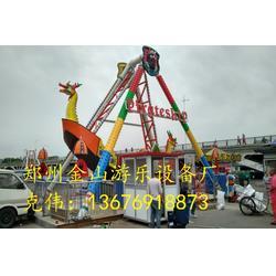 海盗船-郑州金山游乐-海盗船生产厂家图片