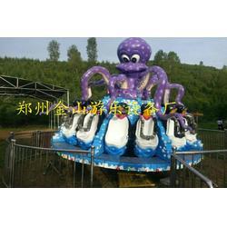 章鱼陀螺游乐设备|章鱼陀螺|新型游乐设备图片