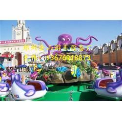 欢乐海洋岛|欢乐海洋岛游艺机|郑州金山制造(优质商家)图片