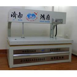 鸿雁艺术 贴胶膜机-胶膜机图片