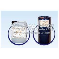 保护膜胶水固化剂图片