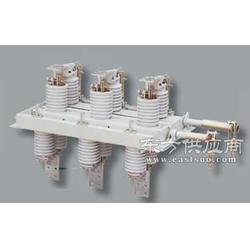 旋转式户内高压隔离开关GN30-12型图片