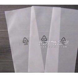 cpp印刷胶袋图片