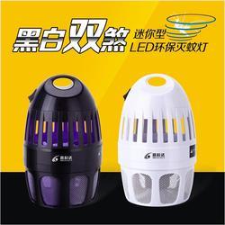 欧凯电器(图)|家用灭蚊灯有效吗|海淀区家用灭蚊灯图片