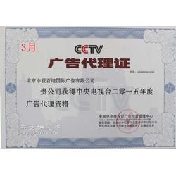 中央�_����K�V告�r�X�D片
