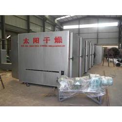 太阳干燥(多图)_甘肃专业网带烘干机生产厂家图片