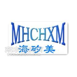 供应MHCHXM官网图片