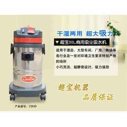 乐佰超宝吸尘器,超宝吸尘器cb803,汕头超宝吸尘器图片