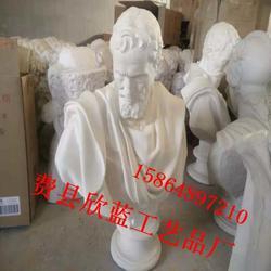 欣蓝工艺品厂(图)_美术石膏像_美术石膏像图片