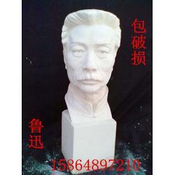 石膏像、思考女石膏像、欣藍工藝品廠(認證商家)圖片