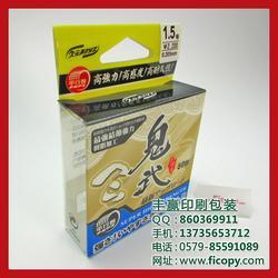 塑料包装盒-透明胶盒印刷-丰赢印刷包装厂图片