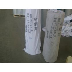 安硕金刚网厂(多图)|金钢网纱窗|金钢网图片