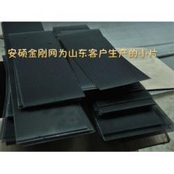 金钢网纱、安硕五金丝网(已认证)、金钢网图片