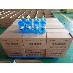 防冻液设备防冻液配方图片