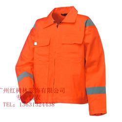 红树林-工作服订做|广州工作服订做厂家|荔湾工作服订做图片