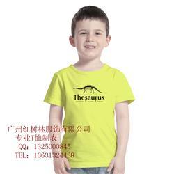 红树林,t恤衫定做,白云区t恤图片