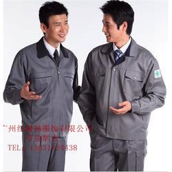 红树林夏季工作服-保安夏季工作服订做-荔湾夏季工作服图片