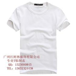 夏季工作服定做|广州服务员夏季工作服|越秀区夏季工作服图片