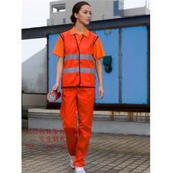 红树林-工作服定做、工作服 定做超市、番禺工作服定做图片