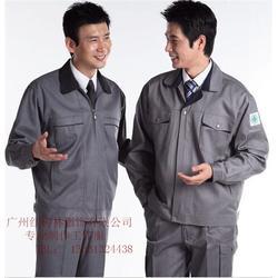 红树林-工作服厂家-天河劳保工作服厂家-工作服厂家图片