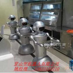 去哪能吃到机器人送餐的饭店餐厅图片