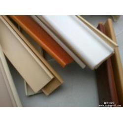 钟鸣塑料(图)_U型家具封边条_封边条图片