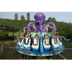 章鱼陀螺_儿童游乐设备章鱼陀螺_郑州金山游乐设备厂(多图)图片