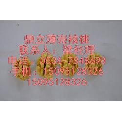 鼎立薄壳核桃(图)|核桃仁的做法|临沂核桃仁图片