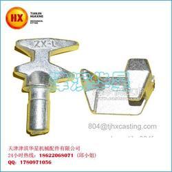 集装箱1寸锁具配件左锁座右锁座图片