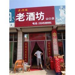 九江散白酒,正旺酒业,散白酒生产图片