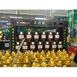 滨州散白酒,正旺酒业(已认证),沈阳散白酒图片
