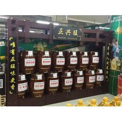 正旺酒业(图)、北京散白酒、临沂散白酒图片