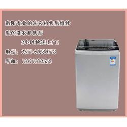 南阳美的洗衣机售后(多图)_南阳美的洗衣机售后服务图片