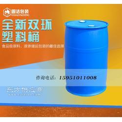 厂家直销全新200L塑料桶化工桶食品桶厂家直销图片