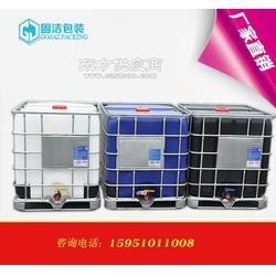 出售九成新二手吨桶 全新IBC集装桶,IBC1000L吨桶避光吨桶加强型吨桶图片