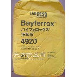 拜耳乐氧化铁黄颜料4960图片
